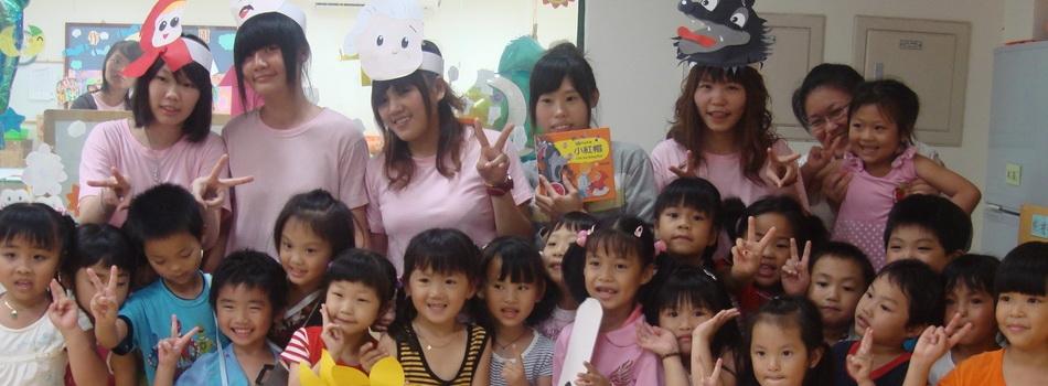 賀幼兒保育科校友李碧玉同學考取「公立幼兒園教保員」